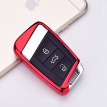 Soft TPU Protection Remote Key Cover Case For Skoda Superb A7 For Volkwagen Passat B8 VW Golf Gte Car Styling Accessorise