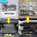 Для Geely GC5, Geely515, SC5 HB, хэтчбек, автомобильный комплект для ремонта двигателя