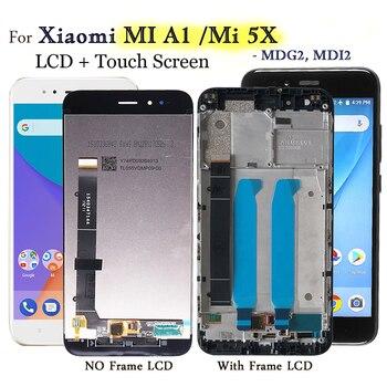 Xiaomi Mi A1 Дисплей (качество)
