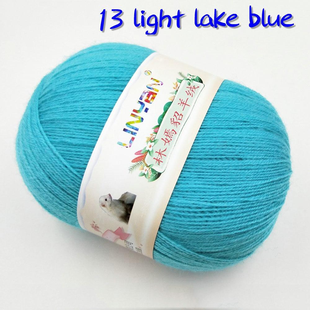 13 light lake blue
