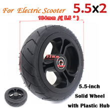 5.5x2 Solid Wheel 5.5 Inch Fast Wheel 5.5*2 Solid Tire with Plastic Hub for Fastwheel F0 Electric Scooter Accessories