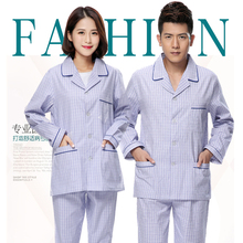 Iyanghuayi/yiyang Huayi Medical Nursing Clothing For Male And Female Cotton Suit With Separated Long Sleeves