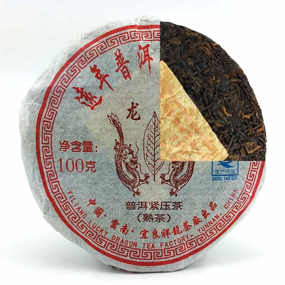 2008 Yunnan Ripe Pu erh Cake Pu erh Tea 100g Old Long Yu Shu Pu erh Tea|Tea Cutters| |  - title=