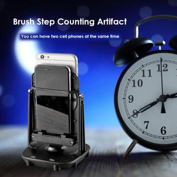 Creative Artifact  Swing Phone Wiggler Record Step WeChat Motion Step Passometer Party Birthday Gift For Men Women