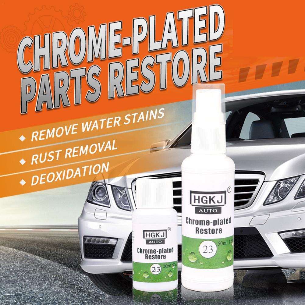 20/50 ML HGKJ-23 Car Chrome Refurbishment Agent Cleaner Auto Parts Rust Removal Agent Car Detergent Drop Shipping