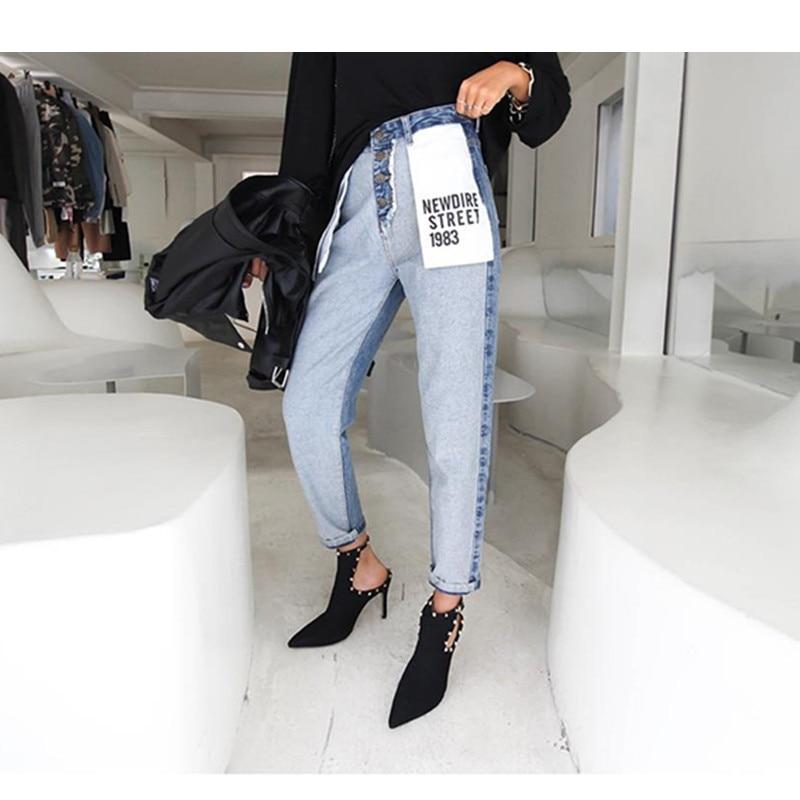JUJULAND New Spring Fashion High Waist Patchwork Hit Color Blue Jeans Straight Denim Pants Women 7388