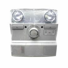 Dome Light Reading Lamp Sunroof Switch Assembly For VW Golf Jetta 5 6 Passat B6 Tiguan 1KD947105A 1K0947105P