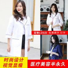 Korean version of the white coat semi-permanent beauty salon tattoo artist uniform doctor take female nurses