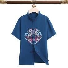 Китайский Стиль рубашка для женщин в стиле эпохи Тан одежда