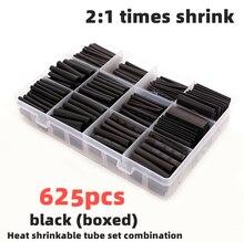625ps Schwarz boxed wärme shrinktubing 2:1 elektronische DIY kit, isolierte polyolefin ummantelte schrumpfen schläuche kabel und kabel rohr