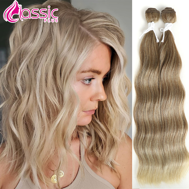 Natural Loose Wave Hair Extensions Ombre Black Blode Synthetic Hair 2Pcs 18 Inch Weave Hair Bundles Heat Resistant Classic Plus