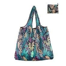 Новая модная женская складная сумка для покупок, большая сумка-тоут, многоразовые сумки для покупок, Портативная сумка через плечо, складная сумка