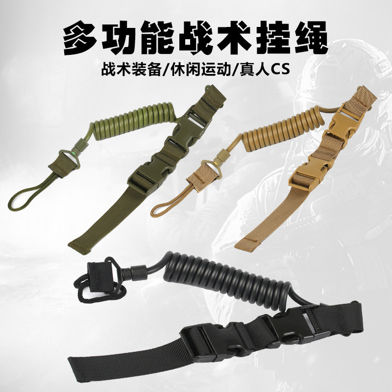 US Military Field Operations Spring Harpoon Line Mountain Climbing Tactical Pistol Single Point Feature Lanyard