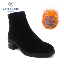 VAIR MUDO New Brand Women Winter Ankle Boots Shoes Ladies Fashion Warm  Flock Leather Chunky High Heels DX43