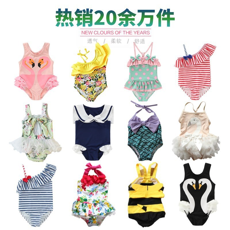 Baby GIRL'S Baby Swimsuit 1 A 2-3-And-a-Half-Year-Old GIRL'S 4 Princess 5 Baby Small GIRL'S Cute Swan Siamese Swimsuit