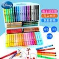 12/24/36 color Children's creative watercolor pen set Wooden Colored Pencils disney Washable kindergarten graffiti pen