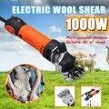 1000 Вт 220 В электрическая стрижка машинка для стрижки Овцы Козы ножницы Альпака ножницы для стрижки домашних животных ножницы для шерсти тов...