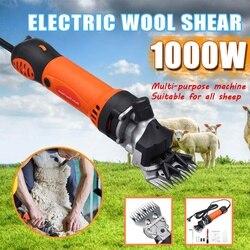 1000W 220V Elettrico Shearing Clipper Shear Capre Pecore Alpaca Cesoie Pet Taglio Dei Capelli Macchina Taglierina Lana Scissor Farm forniture