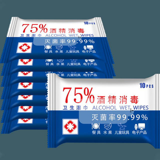 50 sheets=5 bags Alcohol Wipes Disinfection Antiseptic Cleaning Sterilization Wipes Wet Wipes wholasale 1