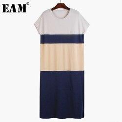 Женское длинное платье в полоску EAM, синее Свободное платье с круглым вырезом и коротким рукавом, большие размеры, весна-лето 2020, 1T218