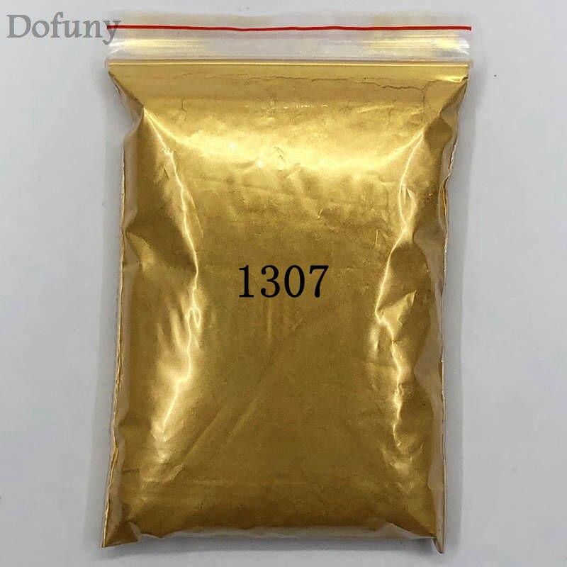 1307gold_副本