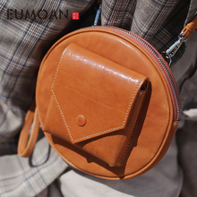 купить EUMOAN Vintage leather small round bag, women's hand-held sloping two-use bag, cute round handbag по цене 5444.32 рублей