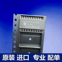 Envío Gratis, 1 unidad, PIC18F2480-I, para PIC18F2480 PIC18F2480-E