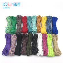 100 kolorów Paracord 2mm 50FT jeden stojak rdzenie Paracord liny Paracorde przewód do tworzenia biżuterii hurtowych tanie tanio IQiuhike 2mm Paracord-15m Polyester 25FT 50FT 100FT About 100 Colors Winding Handle Stick Handle Body Sticks Outdoor Camping Survival Kit