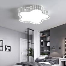 цена на Modern minimalist led ceiling lamp wrought iron living room bedroom lamp study warm romantic atmosphere fashion lighting fixture