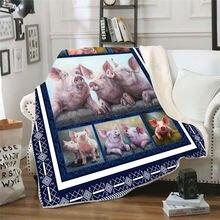 Флисовое одеяло с 3d рисунком свиньи для кровати походный и
