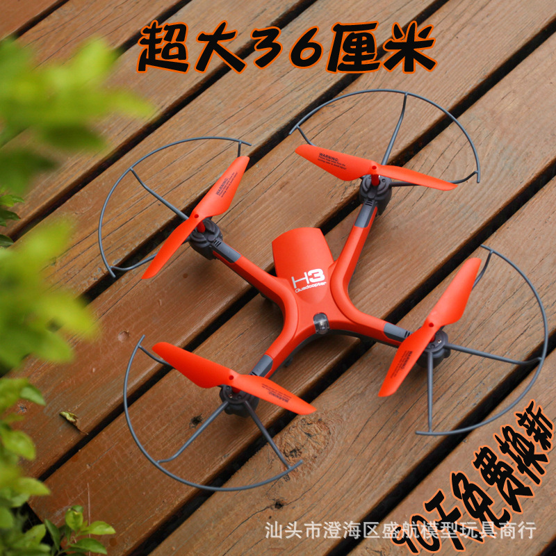 Ultra Large Quadcopter Remote Control Aircraft Ultra-Durable Fell Unmanned Aerial Vehicle Aerial Photography High-definition Scr
