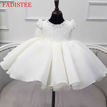 Girls Dress Holy Communion Beading Flower Party-Gown Birthday-Party-Dress Lace