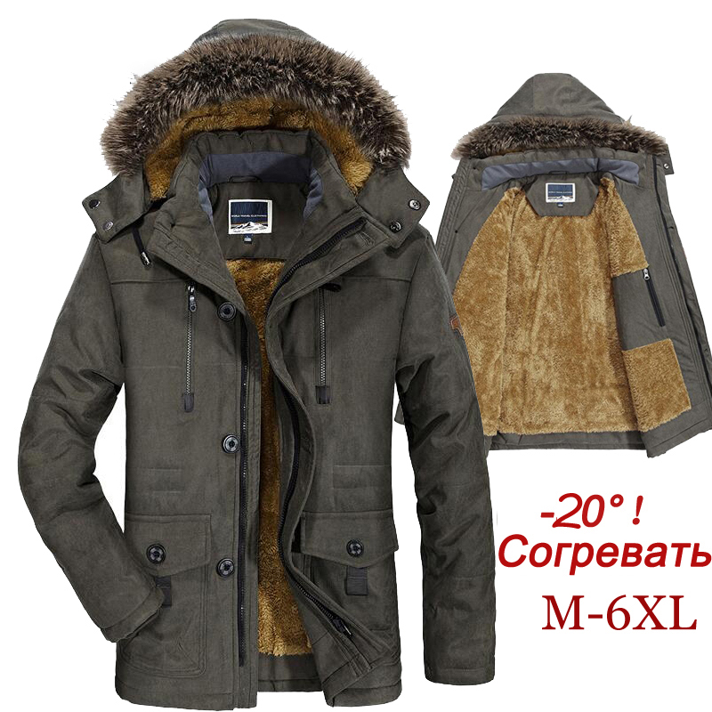 Winter Jacket Men Plus Size 5XL 6XL Cotton Padded Warm Parka Coat Casual Faux Fur Hooded Fleece Long Male Jacket Windbreaker Men 1
