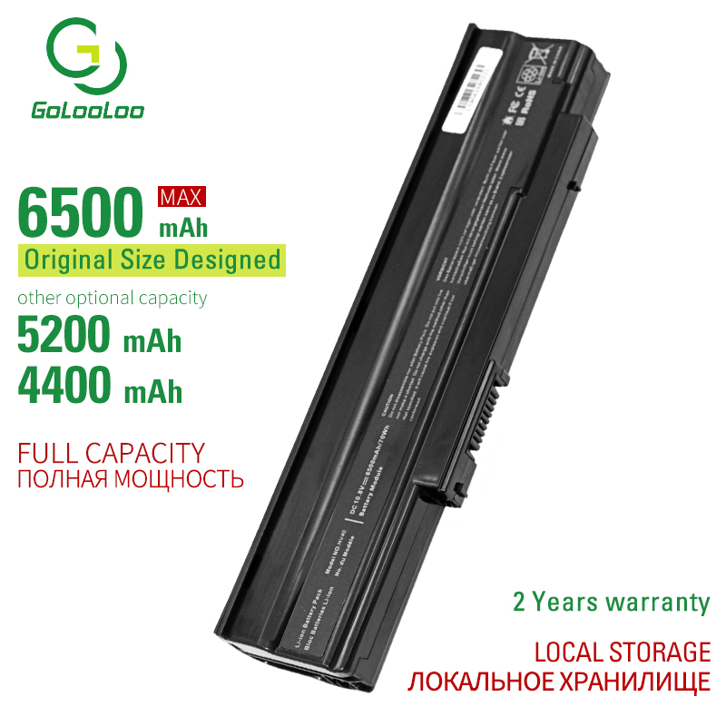 Golooloo 6 cells laptop battery for Acer Extensa 5635ZG422G25Mn LX.EE50X.050 AS09C31 AS09C70 AS09C71 <font><b>AS09C75</b></font> BT.00603.078 image