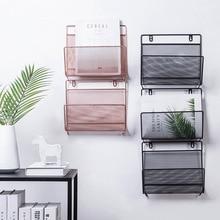 Nordic Iron Mesh Wall Storage Rack Metal Hanging Shelf Books Magazines Newspapers Portable Multi-functional Basket