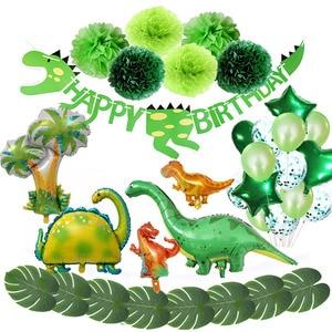 Dinosaur Party Balloons Supplies Paper Dinosaur Garland for Kids Boy Birthday Party Decoration Jurassic World Jungle Party Decor(China)