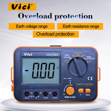 VICI VC4105A Digital Earth Boden Widerstand Tester Erde Spannung Ohm Megger meter 0-200V 0-2000ohm LCD display(China)