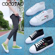 Little White Shoes Women 2020 Spring New Student Canvas Korean Casual Sports Board Womens Tide