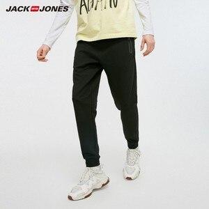 Image 1 - JackJones גברים של למתוח ספורט Jogger מכנסיים גברים של Slim Fit מכנסי טרנינג כושר ספורטיבי מכנסיים JackJones 219314526