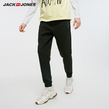 JackJones Mens Stretch Sports Jogger Pants Mens Slim Fit Sweatpants Fitness Sporty Trousers JackJones 219314526