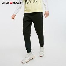 Jackjones Nam Co Dãn Quần Jogger Thể Thao Nam Slim Fit Dài Thấm Hút Mồ Hôi Cho Thể Dục Thể Thao Quần Jackjones 219314526