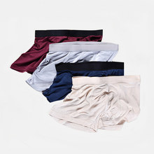 Birdsky OM-02, Men's boxer shorts underwear, 70% viscose 30%