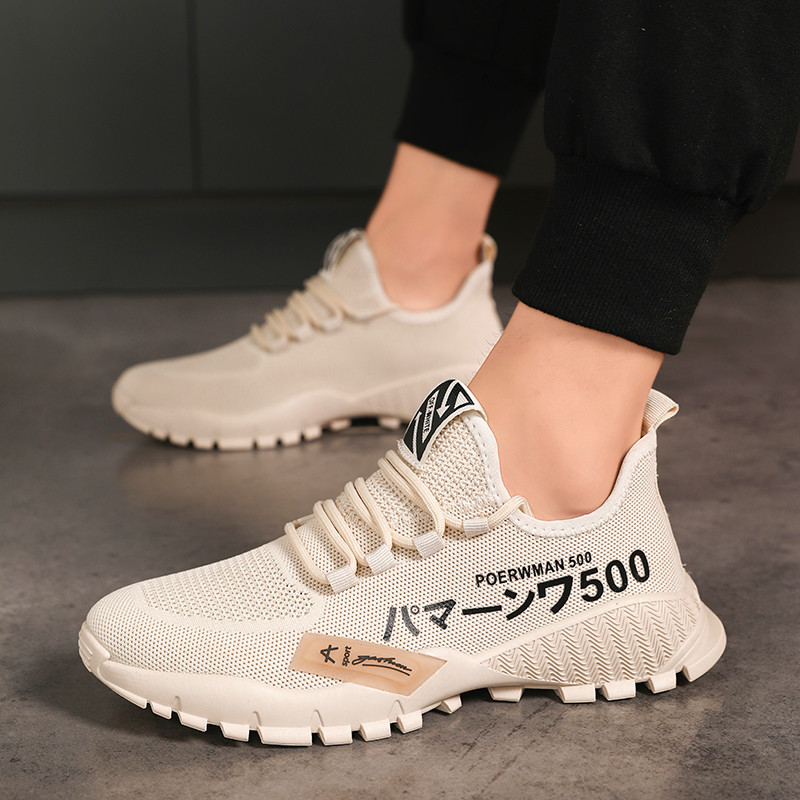 Mens Running Shoes Light Athletic Male Sneakers Sports Trainers Men Flying Woven Shoes Sports And Leisure Shoes Breathable Shoes