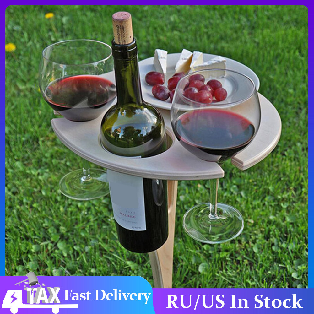 Outdoor Portable Wine Table Foldable Round Desktop Mini Wooden Picnic Easy Carry Camping Mesa Plegable Garden Furniture Sets New