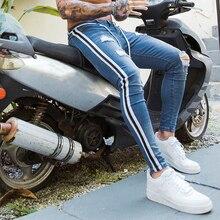 Men Biker Destroyed Frayed Fit Denim Side Stripe Pencil Pants RK