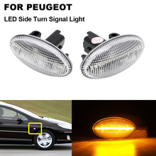 2x LED  Side Marker Blinker Light For Peugeot 107 108 206+ 307 407 607 Partner I II CITROEN C1 C2 C3 C4 C5 C6 JUMPY Toyota Fiat bosal 947 001 for pipe exhaust citroen c3 i fc 1 1 i intermediate 2000mm