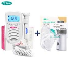 Cofoe Fetal Doppler Ultrasound Baby Heartbeat Detector for Pregnant Woman & Cofoe Portable Air Compressor Inhaler Nebulizer татуировка переводная heartbeat
