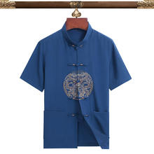 Vintage mandarin collar for men and women short sleeve shirt