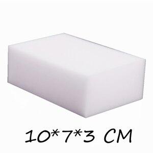 Image 4 - GIZILI 50 יח\חבילה באיכות גבוהה קסם ספוג Eraser מלמין ספוג מנקה עבור מטבח משרד אמבטיה ניקוי 10x7x3cm