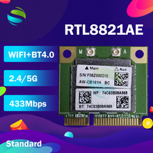AzureWave aw RTL8821AE AW CB161H AW CB161N 433Mbps AC Mezza Mini PCIe WLAN WIFI Scheda di BlueTooth4.0